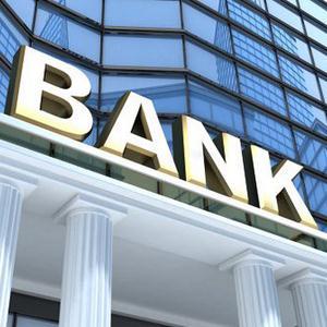 Банки Локни