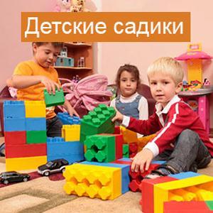 Детские сады Локни