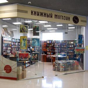 Книжные магазины Локни
