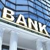 Банки в Локне