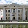 Дворцы и дома культуры в Локне