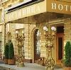 Гостиницы в Локне