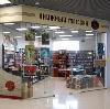 Книжные магазины в Локне