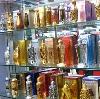 Парфюмерные магазины в Локне