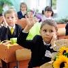 Школы в Локне