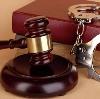 Суды в Локне