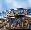 Зоопарки в Локне